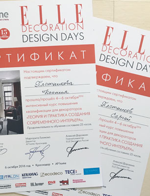 ELLE decoration design days 2016