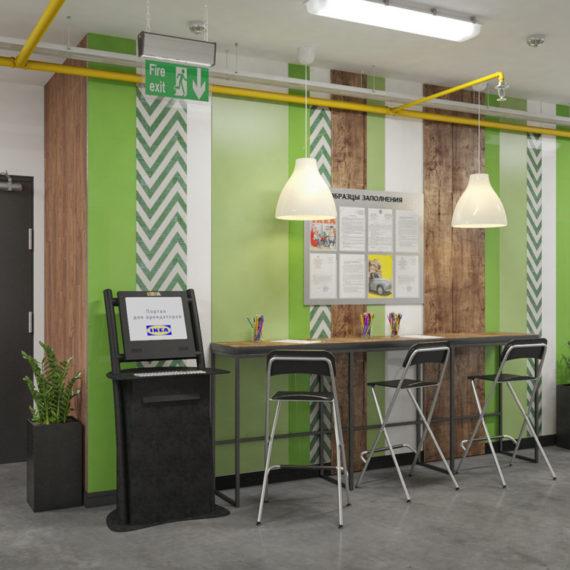 Дизайн интерьера зоны для арендаторов Икея — МЕГА