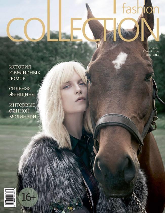 Журнал «Fashion collection», интервью с Ксенией Плотниковой