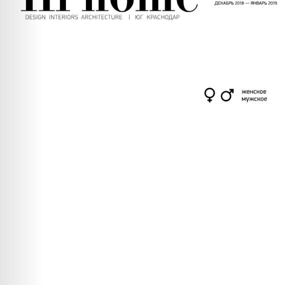 """Дизайн в лицах """"Hi home"""" -поговорим об отоплении..."""