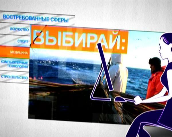 Запись тв-программы «Выбирай» для телеканала «Кубань 24»