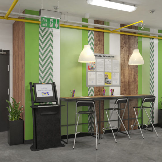 Дизайн интерьера зоны зоны для арендаторов Икея — Мега