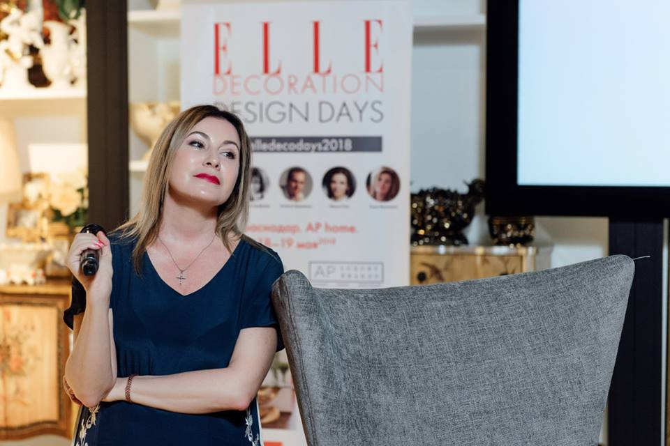 ELLE Decoration Design Days 2018