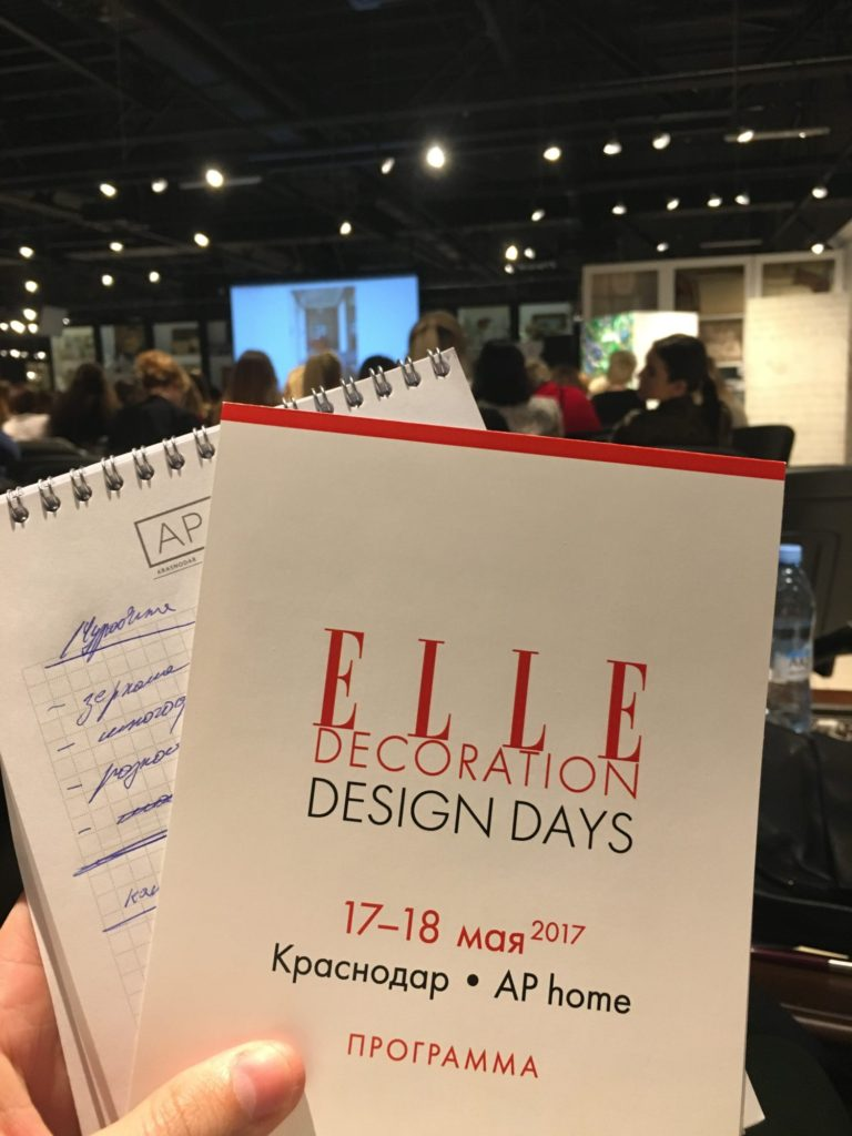 ELLE Decoration Design Days 2017